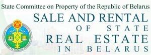 http://gki.gov.by/en/base_of_property/