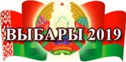 vubory_2019